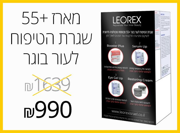 Leorex לאורקס אנטי אייג'ינג